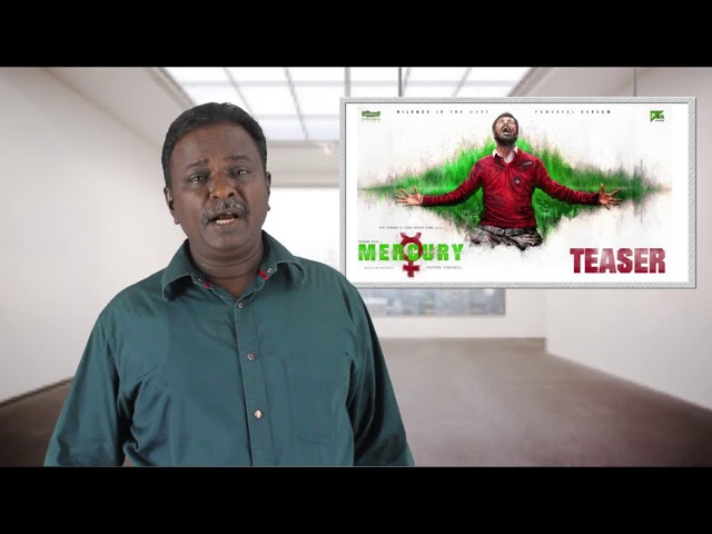 Mercury Movie Review - Prabhu Deva, Karthik Subburaj - Tamil Talkies