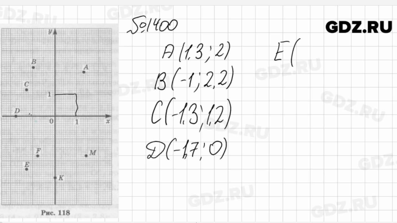 математике виленкин 1080 решебник 6 класс по
