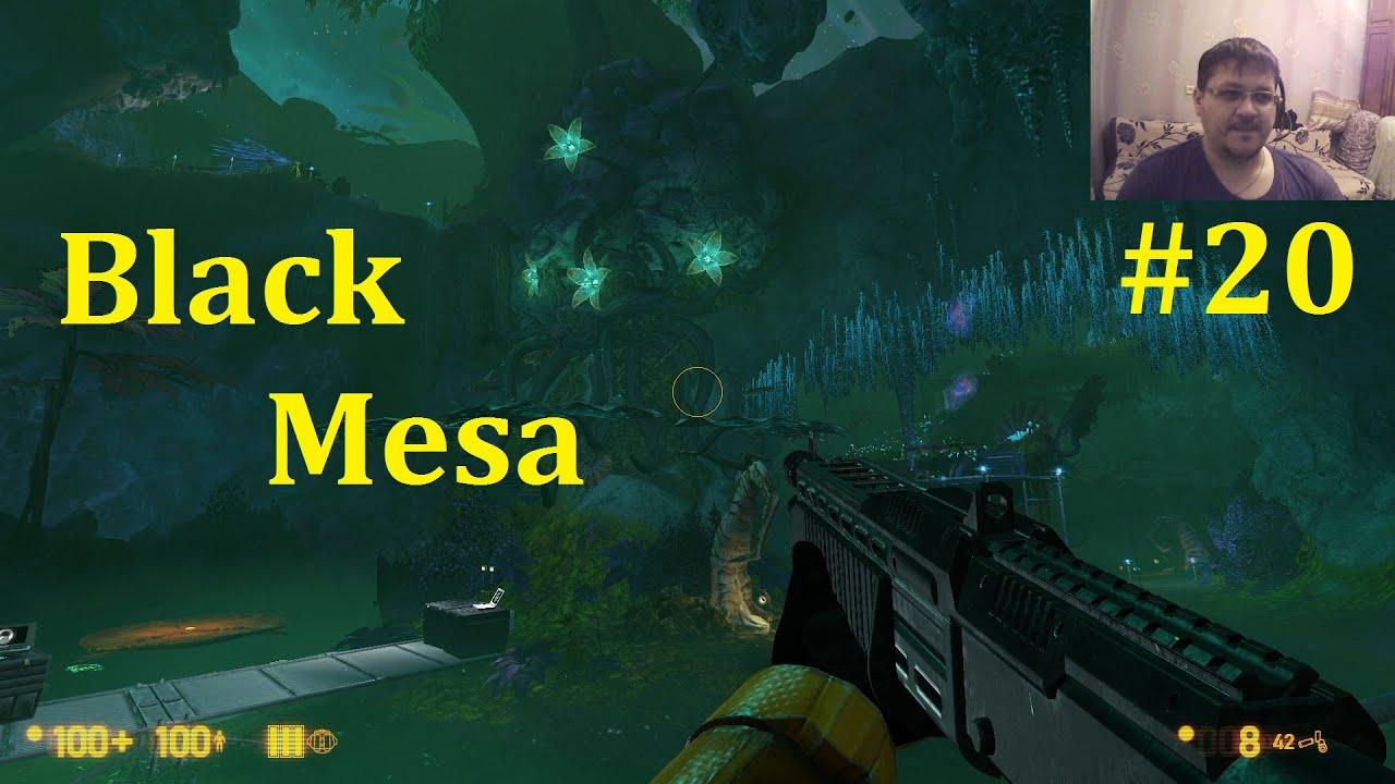 Half-Life Ремейк ► Black Mesa Прохождение ► Мир Зен #20