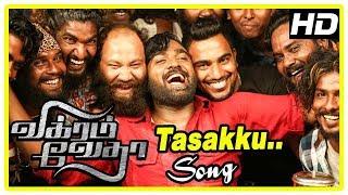 Vikram Vedha Movie Scenes | Tasakku Song | Hareesh invest in Kathir's business | Vijay Sethupathi