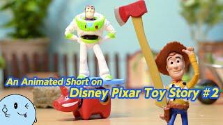 トイストーリー ストップモーションアニメ #2 / An Animated Short on Disney Pixar Toy Story #2