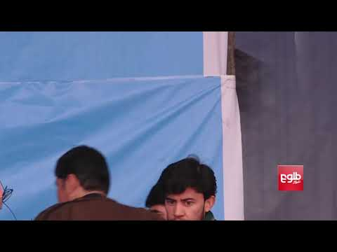 The moment of attack on politicians gathering in Kabul