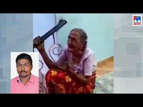 കണ്ണൂരില് മുത്തശ്ശിയെ മര്ദ്ദിച്ച് കൊച്ചുമകൾ; വിഡിയോ പുറത്ത്, കേസ് 90 year old woman brutally assau