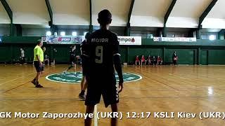 Handball. U17 boys. Sarius cup 2017. KSLI Kiev (UKR) - GK Motor Zaporozhye (UKR) - 22:16 (2nd half)