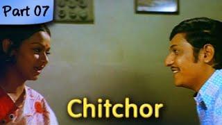Chitchor - Part 07 of 09 - Best Romantic Hindi Movie - Amol Palekar, Zarina Wahab
