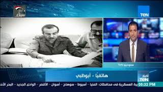 أخبار TeN - مداخلة  - محمد رشيد مستشار الرئيس الراحل ياسر عرفات يعلق على ذكرى استشهاد أبو جهاد