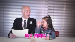 グとハナはおともだち 2013年4月 【タクシーエム / タクシーちゃんねる】 thumbnail