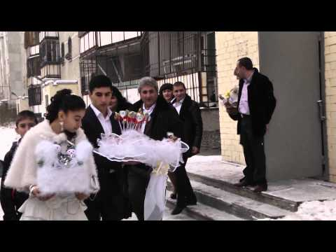 Армянское Крещение