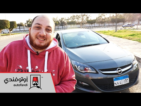Opel Astra Review