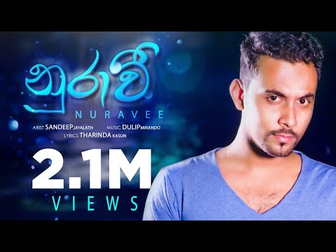 nurawee-|-නුරාවී---sandeep-jayalath-official-audio-2018