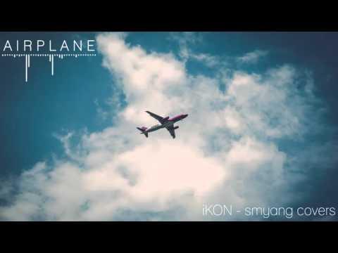 IKON (아이콘) - Airplane - Piano Cover