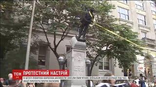 У Північній Кароліні активісти знесли пам'ятник військам Конфедерації