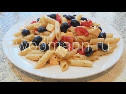 Салаты с макаронами IamCOOK
