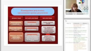 Современный урок русского языка: традиции и новации