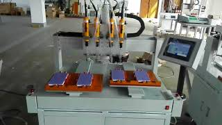 Techleader automatic screw feeder adn robot manufacturer from …