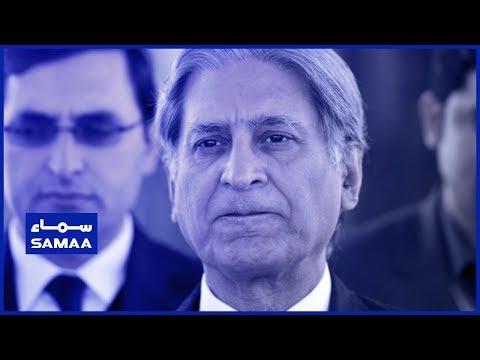 Aitzaz Ahsan Media Talk In Lahore Today | SAMAA TV | 24 May 2019