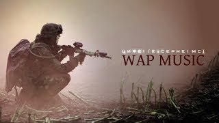 "NEW WAR EPIC MUSIC ""Military Calendar"" 