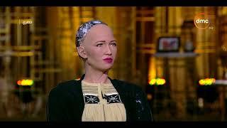 هل يحل الروبوت محل الإنسان يوما ما؟ صوفيا لا تظن ذلك | في الفن