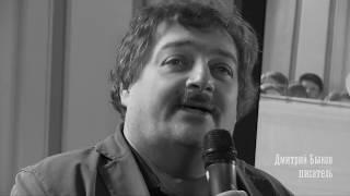 Лекция Дмитрия Быкова «Леонид Андреев и революция»