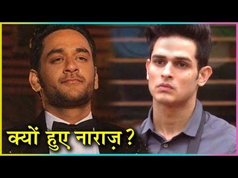 Vikas Gupta ANGRY With Priyank Sharma For His UNPROFESSIONAL Behavior   Puncch Beat