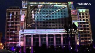 Световое лазерное шоу в москве. Круг света.2012