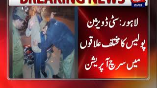 Police Conduct Search Operation in Different Areas of Lahore