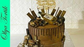 ШОКОЛАДНЫЙ ТОРТ с шоколадным декором Торт для МУЖЧИНЫ Рецепт ганаша  Как выровнять торт кремом