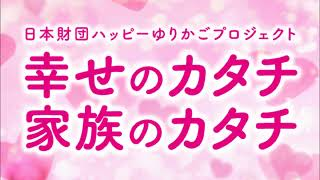 """4月4日は""""養子の日""""。日本では現在、産みの親と暮らす事が難しく、社会..."""
