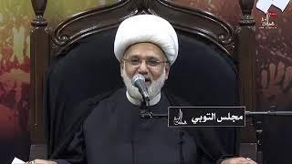 الشيخ زهير الدروره - الفرق بين الرآفة و الرحمة و منهم الذين تشملهم رآفة ورحمة النبي الأعظم ص