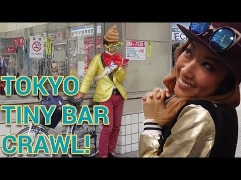 Tokyo's Tiny Bars and Best Breakfast! #JAPANTHONY Day 1