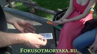 Уличная магия в Саратове. Фокусы с картами на улице. Card Tricks:Street Magic in Russia-Saratov city