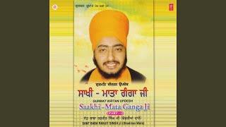 Saakhi - Mata Ganga Ji Part - 1