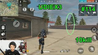 UDiEX3 - Free Fire Highlights#114