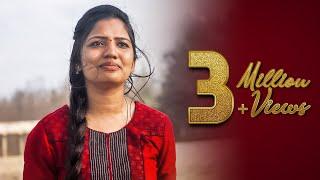 Harini A Girl Emotion Telugu Short film 2018 with English Subtitles By MMK