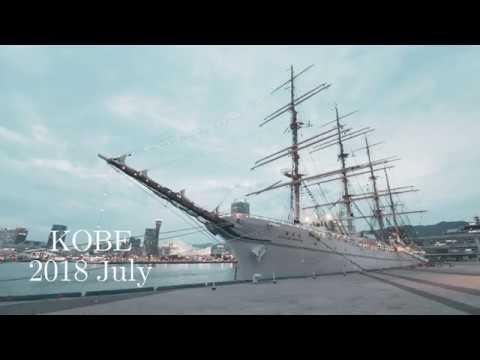 帆船「海王丸」神戸に入港 2018年7月11日(CANON EOS Kiss M)