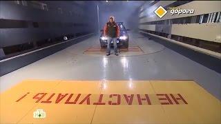 видео Аэродинамика автомобиля для экономии топлива