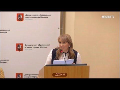 15 школа ЮЗАО рейтинг 200 (126) Шварц АМ зам директора 52% аттестация на 3г ДОНМ 03.09.2019