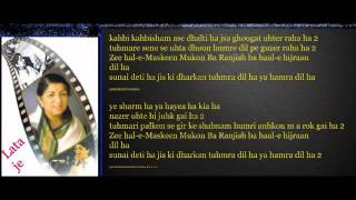 Zee hal e Maskeen Mukon ( Gulami ) Free karaoke with lyrics by Hawwa -