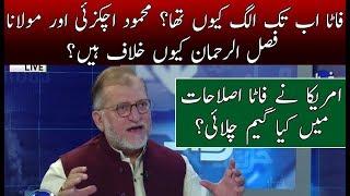 Why Molana Fazal Ur Rehman and Mehmood Achakzai Against Of Fata Reforms?   Harf E Raz   Neo News