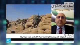 شاهد..الأكراد يتمددون في مناطق داعش بحدود تركيا