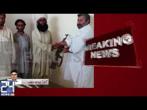 Ali Bugti has been surrendered including 10 partners