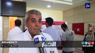 بنك الدم ينظم حملة للتبرع بالدم بالتعاون مع المكتبة الوطنية - (25-7-2018)