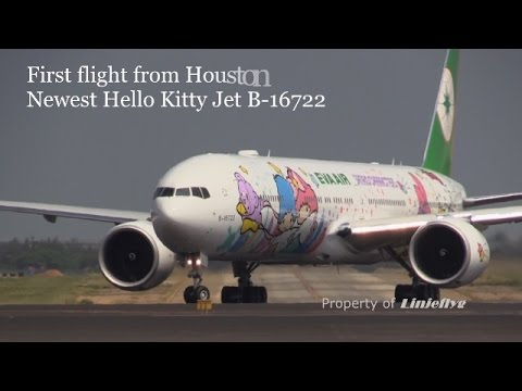 First flight from Houston: Newest Hello Kitty Jet B-16722