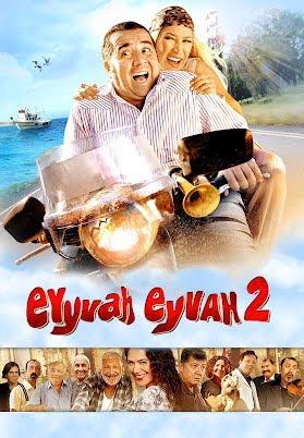 Eyyvah Eyvah 2 (OmU)