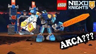 Лего Нексо Найтс #2 Лего игра прохождение с эпизодами про лего мультики LEGO Nexo Knights games