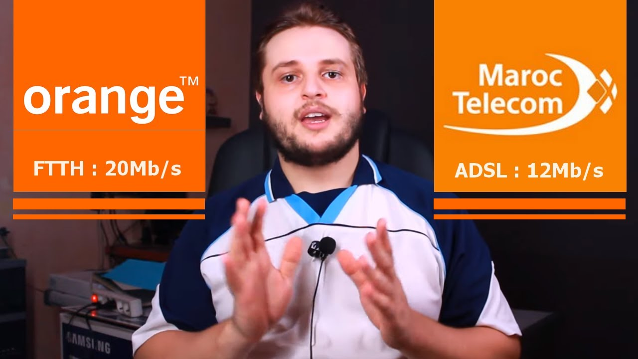 كيف تحولت من ADSL IAM الى Fibre Optique Orange خطوة بخطوة