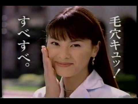 資生堂 オプチューン CM【江角マキコ】1996 - YouTube