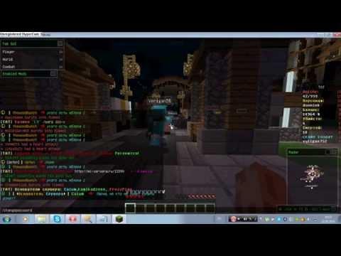 Как поменять пароль в MINECRAFT 1.5.2!!!! - Видео из Майнкрафт (Minecraft)
