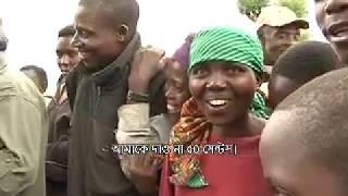 Rwanda farming EPS 5