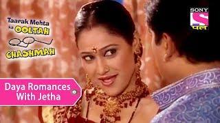 Your Favorite Character | Daya Romances With Jethalal | Taarak Mehta Ka Ooltah Chashmah
